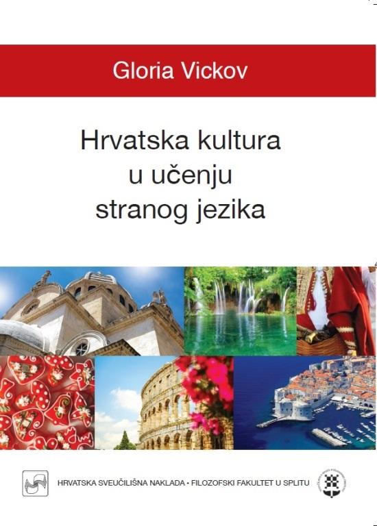 Hrvatska  kultura  u  učenju  stranog  jezika