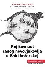 Književnost  ranog  novovjekovlja  u   boki   kotorskoj