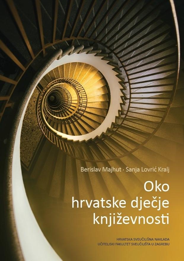 Oko  hrvatske  djecje  knjizevnosti