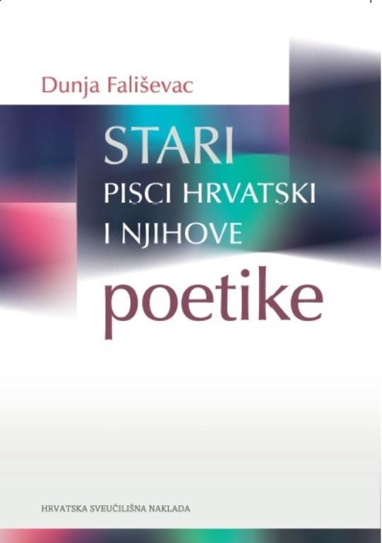 Stari  pisci  hrvatski