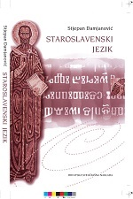 STAROSLAVENSKI JEZIK - 5. izdanje