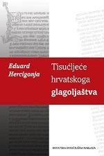 Tisucljece  hrvatskoga  glagoljaštva