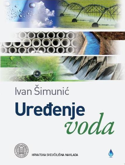 Uredjenje  voda