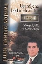 Usamljena  borba   hrvatske