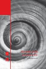 HRVATSKI JEZIK NA PUTU U EU